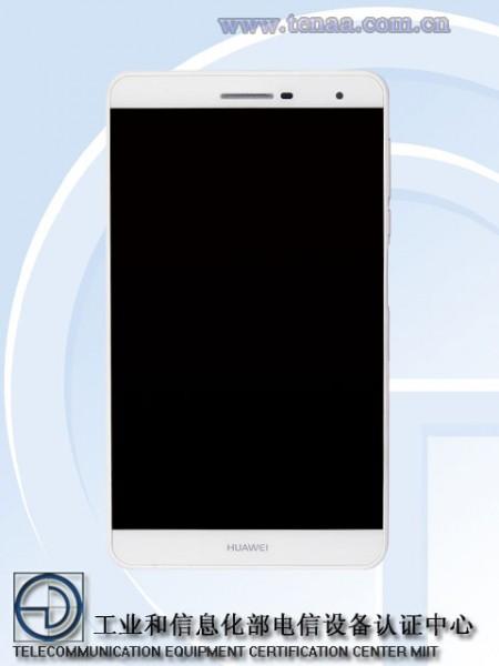 Близится релиз 7-дюймовой «таблетки» Huawei Honor X3