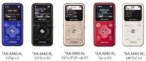 Новый аудиоплеер JVC Aleno XA-M40