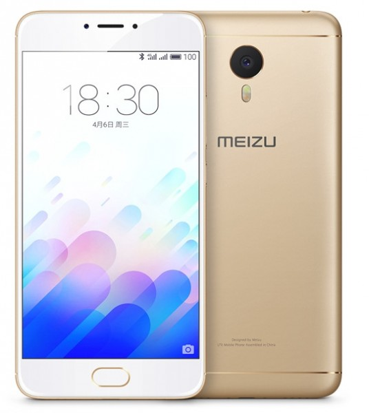 Meizu M3 Note — металлический смартфон с емким аккумулятором
