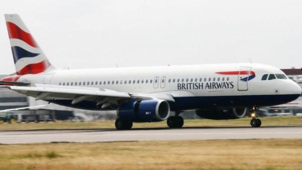 БПЛА столкнулся с пассажирским самолетом