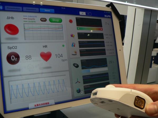 Alps Electric представила мышку, измеряющую уровень гемоглобина и сердечный ритм