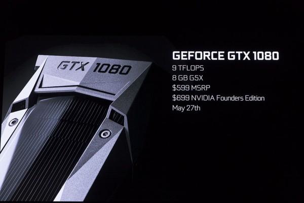 GTX 1080 — новая флагманская графика от Nvidia