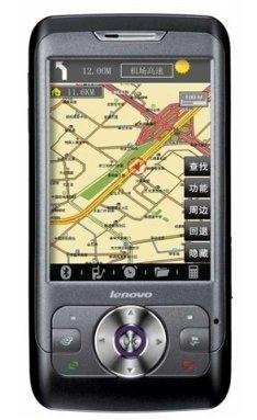 GPS-телефон Lenovo P990