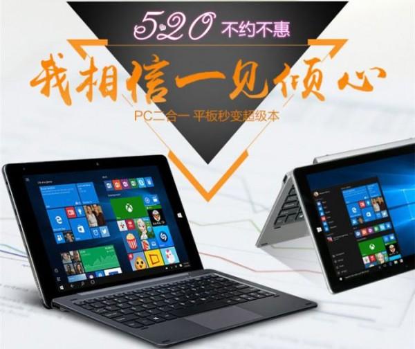 Chuwi HiBook Pro — планшет с клавиатурой и экраном 2K