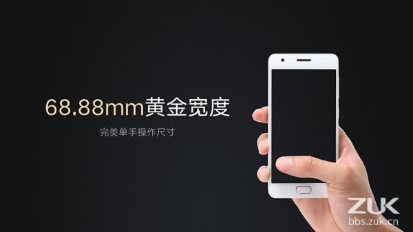 ZUK Z2: 5-дюймовый смартфон с топовой «начинкой»