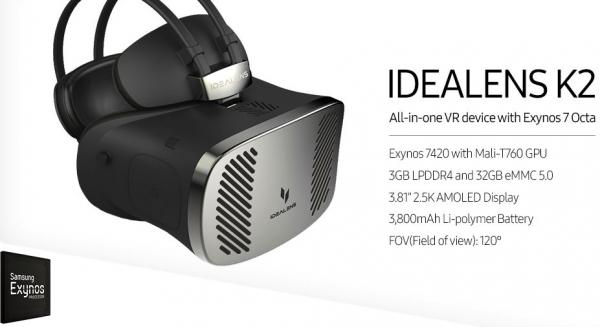 Idealens K2 — шлем виртуальной реальности с мобильным процессором