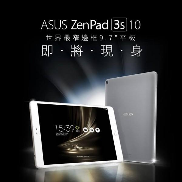 На днях ASUS представит мощный планшет ZenPad 3s 10