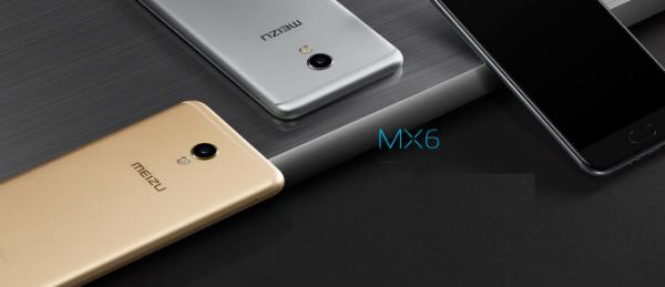 10-ядерный Meizu MX6 представлен официально