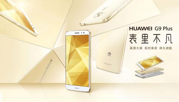 Huawei G9 Plus — смартфон с 4 ГБ оперативной памяти