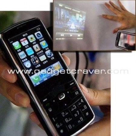 Телефон-проектор Epoq EGP-PP01