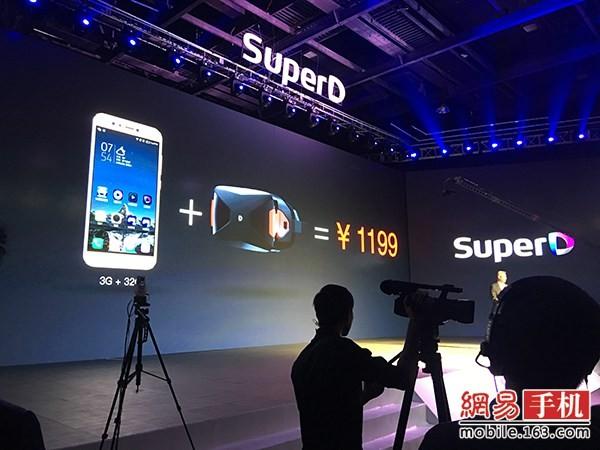 SuperD D1: доступный смартфон с гарнитурой в комплекте