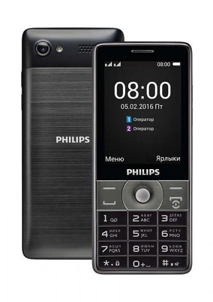 В России появился телефон, работающий 170 дней без подзарядки