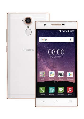Philips X586 — смартфон для берегущих зрение
