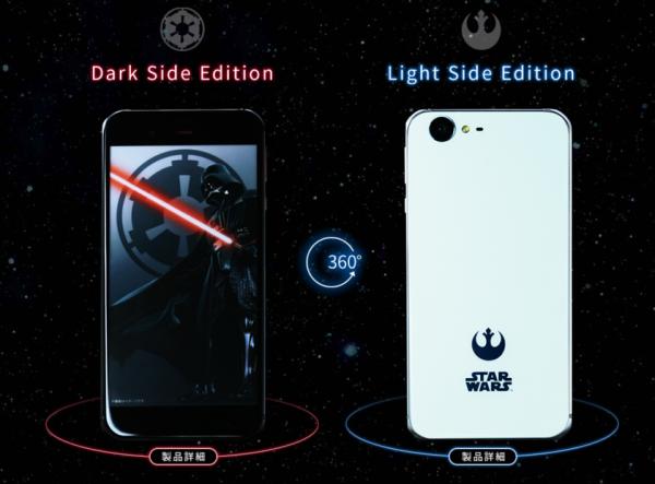 Представлены смартфоны для фанатов «Звездных войн»