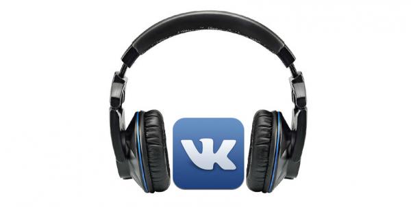 «ВКонтакте» запускает аудиорекламу