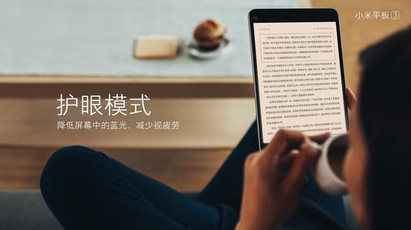 Xiaomi Mi Pad 3 — мощный планшет под управлением Windows 10