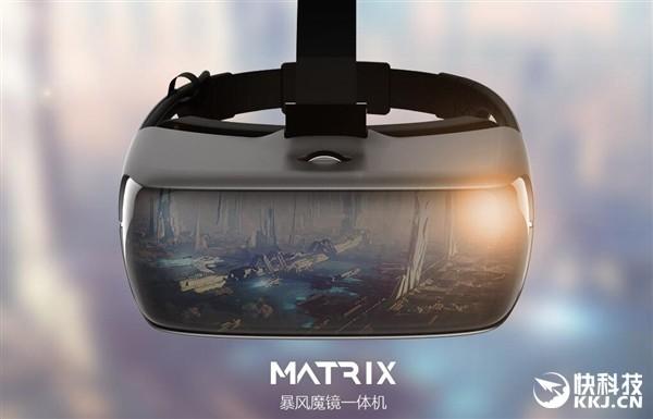 Storm Mirror Matrix — гарнитура виртуальной реальности на базе Snapdragon 820
