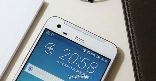 Рассекречены характеристики HTC X10