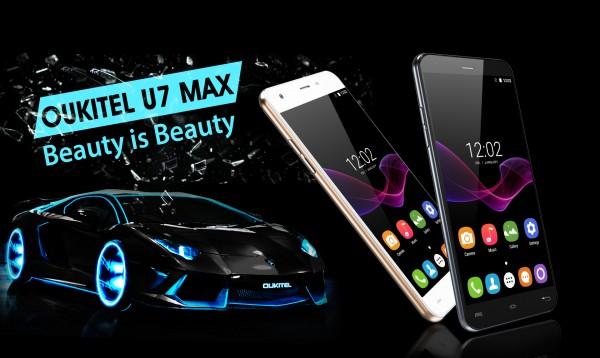 Oukitel U7 Max — смартфон дешевле некуда