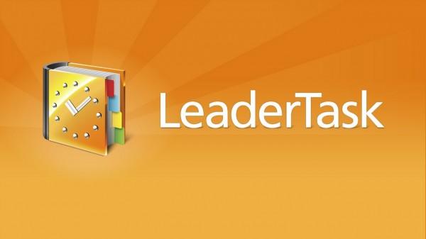 LeaderTask помогает управлять делами и людьми