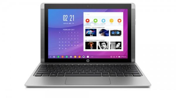 Гибридный планшет HP YunOS Book — альтернатива Chromebook
