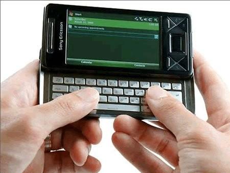 Новый коммуникатор Sony Ericsson Xperia X1