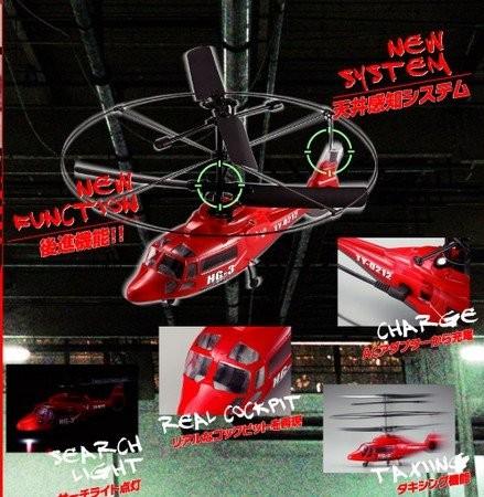 «Умный» игрушечный вертолет