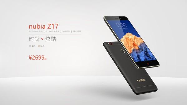 ZTE рассекретила производительный Nubia Z17