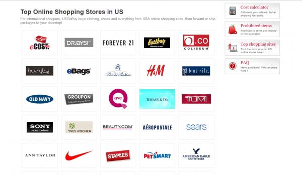USgoBuy: покупаем гаджеты в США — быстро и выгодно