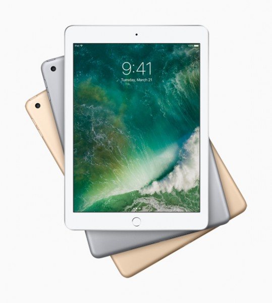 Просто iPad — новый планшет от Apple