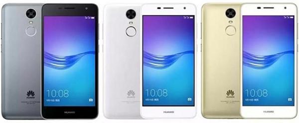 Huawei Enjoy 7 Plus — долгоиграющий смартфон с поддержкой 4G LTE