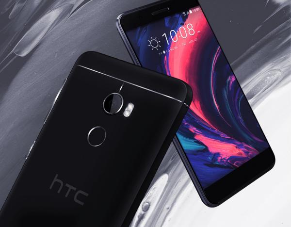 Смартфон HTC One X10 представлен, но только в России