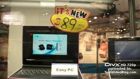 MenQ EasyPC E760 – сверхдешевый нетбук
