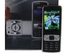 Lanye N70 - телефон с мини-проектором