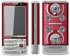 XH-MO25 TV Mobile Phone – телефон со своеобразным дизайном