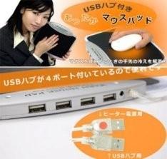 Коврик с подогревом Thanko USB Heating Mousepad