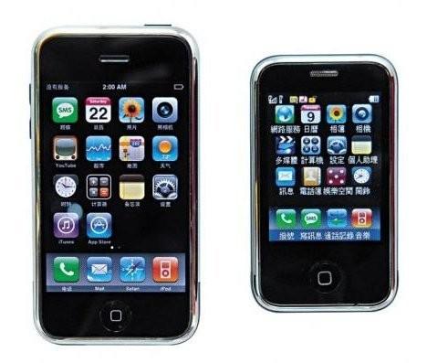 m888a – мини-клон Apple iPhone