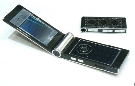 Телефон от Christian Dior