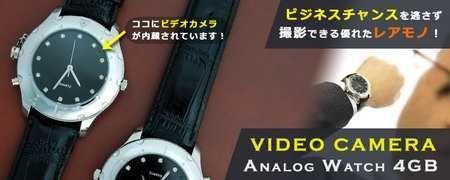 Часы для шпионов от Thanko