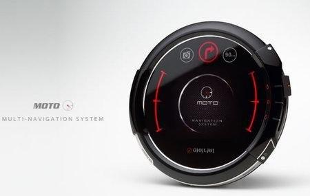 Навигационное устройство для мотоциклистов Moto Multi Navigation System