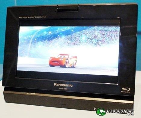 Портативный Blu-ray плеер Panasonic DMP-B15