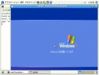 PS3 запускает...      ...Windows?