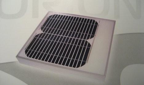 Suntrac – GPS-навигатор на солнечных батареях