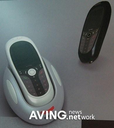 NexTouch ET 500 802.11n WiFi-телефон