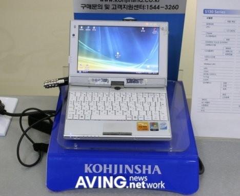 Kojinsha S130 – нетбук с сенсорным экраном