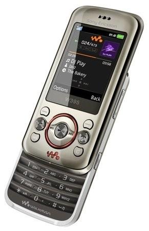 Официальный релиз Sony Ericsson W395