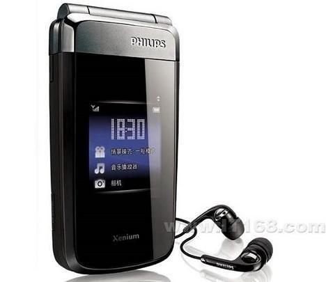 Новый телефон Philips Xenium X700