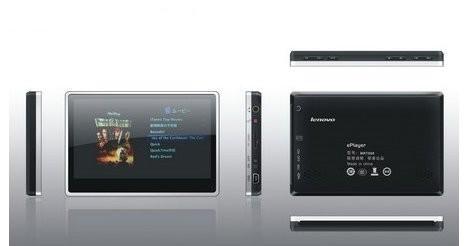Медиаплеер Lenovo MRT800