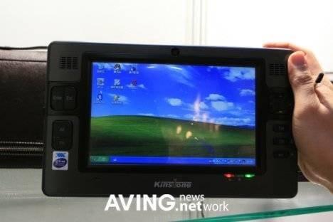 Ультрамобильный компьютер Kinstone KS-UMD070VB