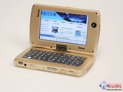 Мобильное интернет-устройство LonMID M100